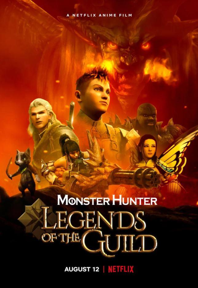 怪物猎人:公会传奇HD英语中字